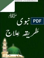 Dam D D (Iqbalkalmati.blogspot.com)