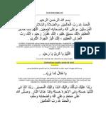 Doa Buka Majlis