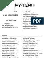 Bhagvad Geeta Hindi