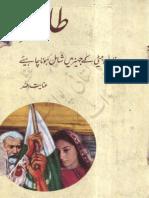 Tahira by Inayat Ullah