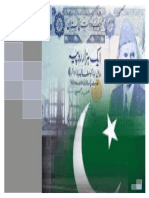 FDI in Pakistan