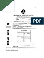 Soalan Trial Bahasa Arab PT3 2015