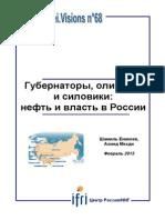 Elity i Nafta v Rosiji2013