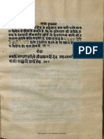 Bhagwad Gita With 20 Commentaries 14th Chapter_2711_Alm_12_shlf_2_Devanagari - Commissioned by Maharaja Ranbir Singh_Part2