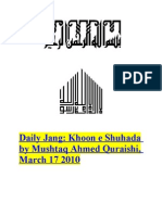 Daily Jang Khoon e Shuhada by Mushtaq Ahmed Quraishi, March 17 2010