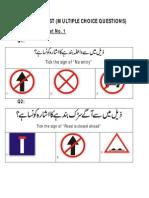 Road  Sign Test2