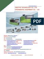 Nantai Catalog 2015 (2)