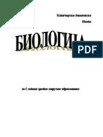 Biologija I godina ucebnik_WEB (1).pdf