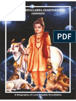 Biography of Lord Sripada Srivallabha eBook