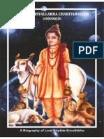 Biography of Lord Sripada Srivallabha eBook