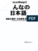 Minna No Nihongo Beginner II - Translation & Grammatical Notes