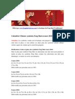 Cal en Drier Et Almanach Chinois Symboles Feng Shui Mars 2010