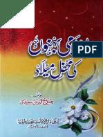 Islami Behnoun Ki Mehfil'e Meelad [Urdu]