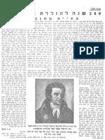 NLI-Article-22.pdf