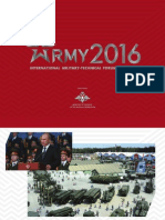 "The International military-technical forum ""Army-2016"""