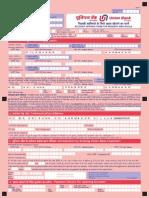 A4AccountopeningformResidentialIndividual.pdf