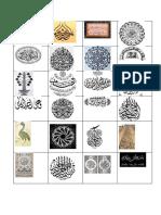 Arabic Calligraphy الخط العربي