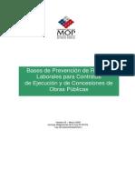 103-Prevención de Riesgos Laborales v 5