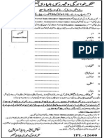 Application Form for Non Formal Education Monitors