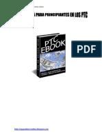 PTC EBOOK