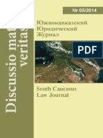 South Caucasus Law Journal 05/2014