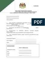 Borang Permohonan Cuti Bersalin Lebih Awal(P.P Bil.5 Thn 2009)