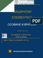 018 - Осовине и вратила - Прорачун вратила