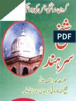 Sheikh e Sarhind (r.a) by Jameel Athar Sarhindi