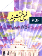 Faiz-e-Naqshband Malfoozat of Sheikh Shah Ghulam Ali Dehlvi (r.a)