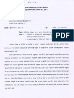 Collected under RTI from State Excise Pune Division.