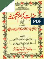 Hazraat e Kiraam e Naqshbandia by Ijazat of Sheikh Khawaja Khan Muhammad