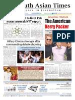 Vol.8 Issue 24 - Oct 17-Oct 23, 2015