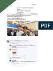 Gen. Johny and U Ye Htut