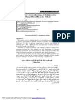 Text (14) Arabic