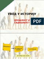 01 Uvod u Istoriju Pojam Proslosti1
