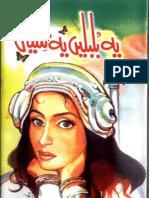 Yeh Bulbulain Ye Titliyan by Maha Malik