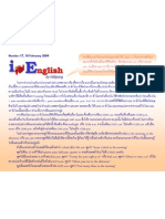 iLoveEnglish 17 (10Feb09)