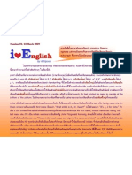 iLoveEnglish 23 (24Mar09)