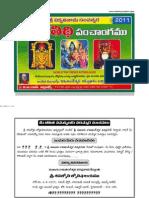 Complete Telugu Panchangam (2010-2011)