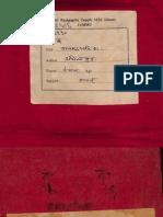 Tantra Vata Dhanika - Abhinav Gupta 5576 Alm 25 Shlf 4 1110 K Devanagari - Tantra