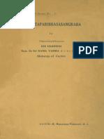 Vedanta Paribhasha Sangraha - Raja Rama Varma, K Narayana Pisharoti 1937 (GSG)(1)