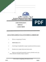 Cover Sains Paper 1