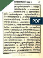 Devi Bhagawat - Ram Tej Pandey_Part3