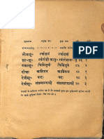 Vedic Mantra Kalpa Lata Compiled by Logakshi 1914 - Kashmir Stamp Press_Part2