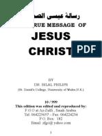 En the True Message of Jesus Christ