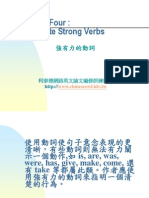 Conciseness 04:Create Strong Verbs