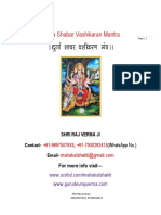 Shabar Vashikaran Mantra Sadhana (शाबर वशीकरण मंत्र साधना )