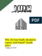 Dr. Israr Exposing Zaid Hamid (Inside Story)