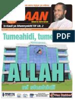 Imaan Newspaper issue 1
