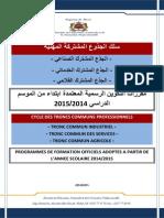 Prog_Troncommun_Pro2015.pdf